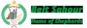 Beit Sahour Municipality Logo